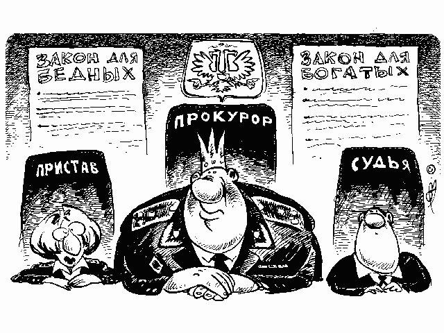 Александр Покровский 72 метра